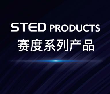 自有品牌及产品体系的初始创设