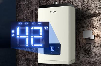 燃气热水器安装流程